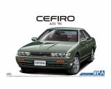 Cefiro (A31)